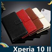 SONY Xperia 10 II 瘋馬紋保護套 皮紋側翻皮套 附掛繩 商務 支架 插卡 錢夾 磁扣 手機套 手機殼