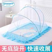 嬰兒床蚊帳兒童寶寶紋帳新生兒bb防蚊罩小孩蒙古包無底可折疊通用 滿天星