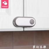 櫃子鎖寶寶防打開櫥櫃鎖 嬰兒安全鎖櫃門鎖扣1個裝夢幻