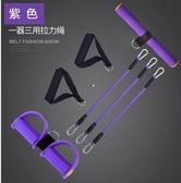 (交換禮物)仰臥起坐健身器材 家用運動腰拉力器 腳蹬拉力繩