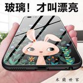 蘋果6手機殼女全包iphone6plus保護套
