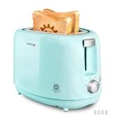 220V 家用多士爐烤面包機 2片早餐機土司機 zh4272【原創風館】