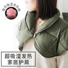 護肩 日本護肩膀保暖護頸椎小馬甲薄款睡覺吸濕發熱防寒男女士坎肩 南風小鋪