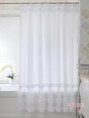 純白色公主裙邊浴簾布防水防霉加厚衛生間淋浴簾隔斷簾子浴室窗簾