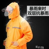 雨衣成人騎行摩托電瓶車雨褲徒步女外賣雨衣套裝分體防水男 交換禮物