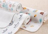 寶寶隔尿墊嬰兒用品超大夏季