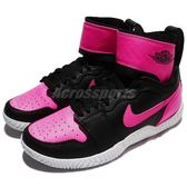 【海外限定】Nike Flare Lg Qs AJ1 黑 桃紅 網球鞋 喬丹1代 運動鞋 女鞋【PUMP306】 878458-006