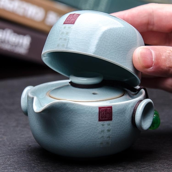 汝窯快客杯一壺一杯 便攜旅行泡茶杯 茶具小套裝家用個人單人簡約 【蜜斯蜜糖】