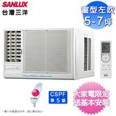 (加碼送火烤兩用爐)台灣三洋5-7坪定頻窗型冷氣SA-L36FEA/SA-R36FEA~含基本安裝+舊機回收