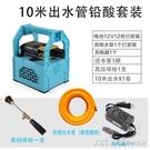 電動噴霧器手提智能高壓抽水機雙泵打農藥雙核大功率多功能農用CY『新佰數位屋』