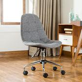 椅子電腦椅家用辦公椅時尚現代簡約升降轉椅會議學生宿舍椅電腦椅WY【萬聖節8折】