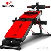 新款仰臥起坐健身器減腰腹贅肉仰臥板家用多功能輔助器收腹運動腹肌板 QQ7049 『MG大尺碼』