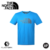 【The North Face Men's S/S Half Dome Reaxion Tee男款 短袖排汗衣〈藍〉】2SM3/短袖/排汗衣
