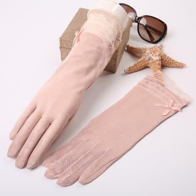 防曬袖套防紫外線 中長款春秋女蕾絲手套 觸屏薄短款  -8222008:657