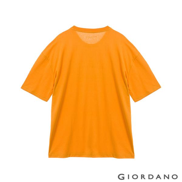 【GIORDANO】男裝Mundane印花T恤 - 31 蜜黃