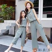 親子裝套裝闊腿褲韓版韓版百搭母女裝兩件套【淘夢屋】