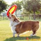 飛盤訓練飛碟寵物狗狗玩具互動哨子發聲耐咬【小獅子】