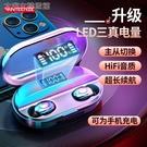 藍芽耳機真無線藍芽雙耳機迷你超小入耳塞頭戴式運動華為OPPO蘋果vivo通用 快速出貨