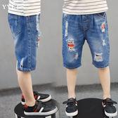 618好康鉅惠男童褲子夏裝2018新款兒童五分童褲