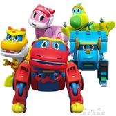 靈動幫幫龍出動玩具恐龍探險隊棒棒龍變形兒童男孩4歲款全套韋斯YYP 麥琪精品屋