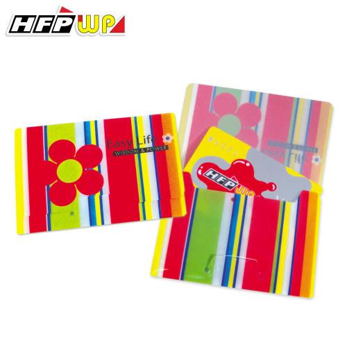 HFPWP 超聯捷 繽紛花朵隨意袋 環保材質 非大陸製 GPF230S