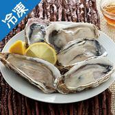 【日本嚴選】大海鮮甜生蠔4入/盒【愛買冷凍】