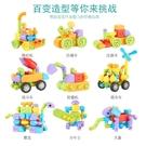 磁性積木 兒童百變純磁力片塊管道立體益智早教拼裝玩具男孩3-6歲
