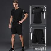 運動套裝男夏季短袖兩件跑步服健身房夏天戶外訓練運動衣籃球裝備 (pinkQ 時尚女裝)