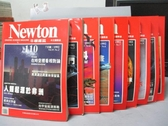 【書寶二手書T5/雜誌期刊_QKB】牛頓_110~120期間_共9本合售_人類起源於非洲等