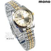 mono Scoop 經典款 圓錶 藍寶石水晶 不銹鋼帶 日期顯示窗 防水錶 半金色 女錶 ZSB1215金半小