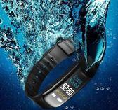 智能手環多功能防水學生計步運動男女 BF2301【旅行者】