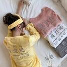 睡衣 甜美睡衣套裝新款秋冬日系白色寬鬆加厚長袖家居服三件套 韓菲兒
