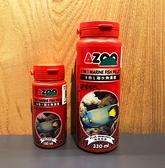 AZOO 愛族【9合1海水魚漢堡 120ml】沉降型/各種海水魚類皆適用 魚事職人