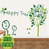 創意無痕壁貼 快樂樹 60x90cm
