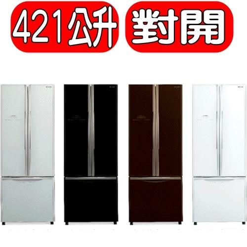 HITACHI日立【RG430】對開變頻冰箱