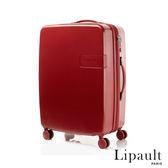 法國時尚Lipault 25吋Lucky Plume可擴充硬殼TSA行李箱(寶石紅)