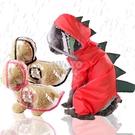 快速出貨多色可選軟料透明雨衣寵物雨衣狗狗雨衣寵物貓咪雨衣泰迪比熊