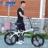 自行車永久折疊自行車女式成人16寸20寸變速碟剎男超輕便攜學生兒童單車 聖誕節LX