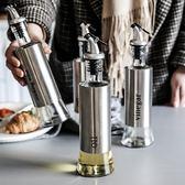 不銹鋼油壺玻璃防漏油瓶醋壺廚房家用油罐