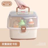 可手提奶瓶架 嬰兒奶瓶收納箱塑料Lpm2183【每日三C】