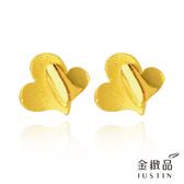 Justin金緻品 黃金耳環 永恆熱戀 金飾 9999純金耳環 愛心造型 鑽砂