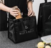 便當袋裝飯盒的手提包保溫便當袋日式上班族午餐帶飯包包學生餐盒包 快速出貨