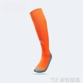 足球襪長筒襪男款過膝襪子男運動襪女白色兒童訓練襪卡爾美足球襪LX 伊蘿鞋包