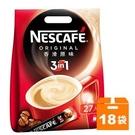 NESCAFE 雀巢咖啡 三合一-香滑原...
