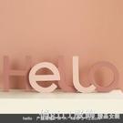 擺件 創意字母擺件北歐家居電視柜客廳辦公室桌面玄關房間布置軟裝飾品 俏girl YTL