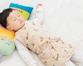 肚兜 寶寶肚兜夾棉加厚嬰兒睡覺露背防踢被肚圍秋冬兒童護錬子神器【免運直出】