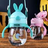 兒童卡通吸管杯 寶寶學飲杯 幼兒園夏季便攜塑料防摔帶刻度喝水杯子 降價兩天