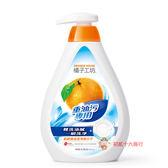 橘子工坊-重油汙碗盤洗滌瓶裝(500ml)-新包裝【0216零食團購】4712318590185