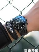 2019新款概念全自動機械錶韓版潮流學生鋼帶手錶男士石英防水男錶 自由角落