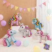 氣球獨角獸3D 組裝小馬寶莉鋁膜氣球結婚卡通寶寶生日派對聚會布置裝飾多色